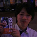 第15回関西トレーナー会_6161.