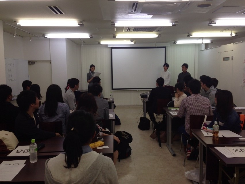 第18.5回関西トレーナー会_1395