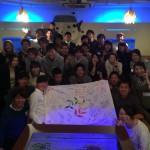 第18.5回関西トレーナー会_9139