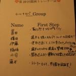 第20回関西トレーナー会_6005